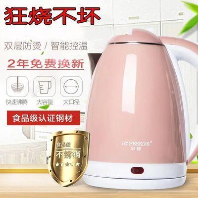 正品半球烧水壶电热水壶家用 不锈钢开水壶自动断电热水壶电水壶