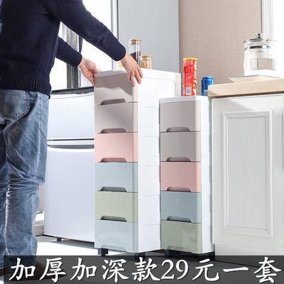 20/30/37宽夹缝收纳柜子抽屉式厨房置物架窄卫生间塑料储物收纳箱