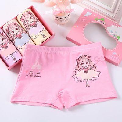 (3/4条)儿童内裤女平角裤95棉小女孩宝宝婴儿中大童四角女童内裤