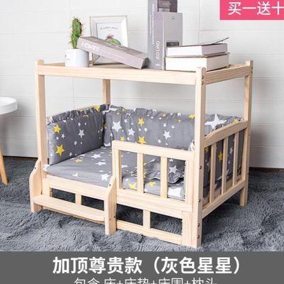 狗狗床离地上下双层实木冬天保暖加厚特价床木头狗窝猫咪床宠物床