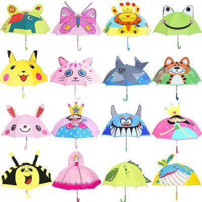 儿童雨伞动物卡通幼儿园宝宝小童中大童小孩小学生雨具阳伞防夹手