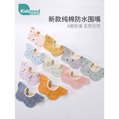 口水巾婴儿纯棉防水围嘴围兜360度可旋转新生宝宝吐奶夏季超薄款