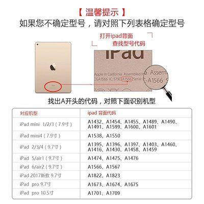 ipad保护套2018防摔mini1/2/3/4苹果电脑平板air1/2pro9.7寸壳5/6