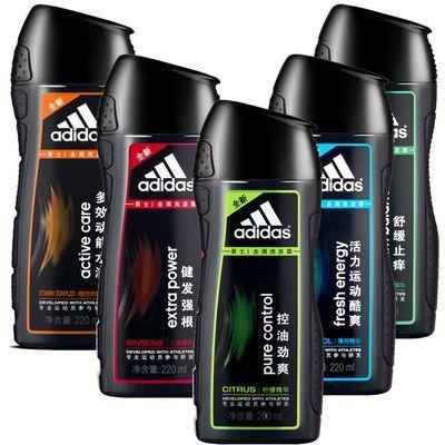 阿迪达斯控油去屑洗发水防脱止痒呵护头皮男士运动洗发露220ml