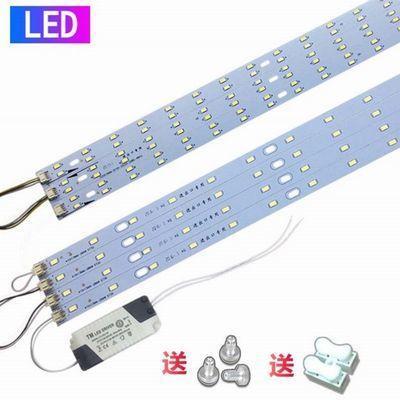 LED灯条吸顶灯带改造长条替换节能灯管灯板灯珠贴片光源模组灯盘