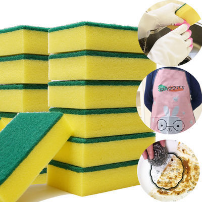 长11厘米大号加厚清洁神器洗碗刷洗碗海绵魔力擦洗碗布抹布百洁布