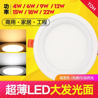 超薄led筒灯客厅吊顶面板灯2.5寸4W寸12W18W天花灯嵌入式孔灯射灯