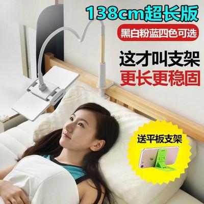 懒人支架床头手机架桌面床上用iPad平板通用女多功能直播夹支撑架