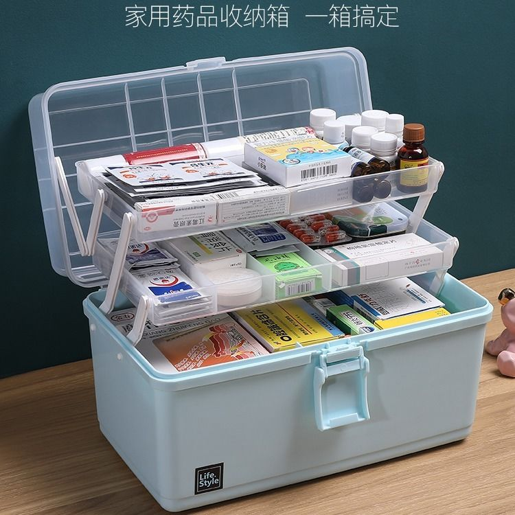 医药箱家用大容量医疗急救箱医护多层药品应急收纳盒家庭装医药箱