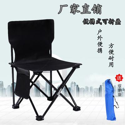 折叠椅子户外便携椅子钓鱼椅凳子画凳写生椅马扎学生椅子折叠凳子