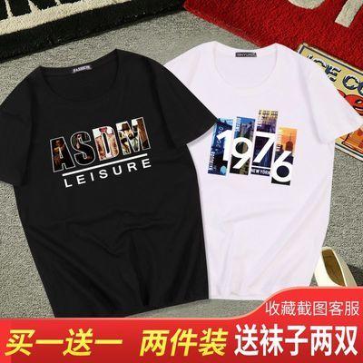 2020新款纯棉夏季t恤男潮流韩版百搭学生短袖精神小伙圆领打底衫