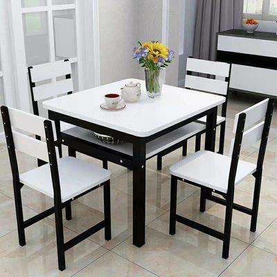 餐桌椅组合小方桌双层桌子简约四方桌小户型方桌子正方形家用饭桌