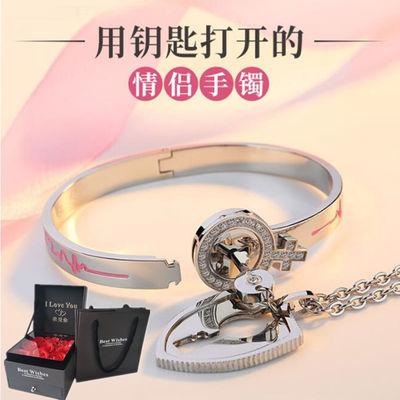 【一生锁爱】抖音同款同心锁项链手镯套装钥匙锁情侣手链礼物男女