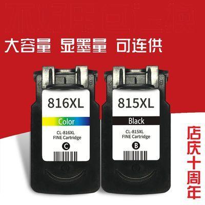 适用佳能815xL IP2780 2700 MP259 MP288 236黑色彩色816 815墨盒