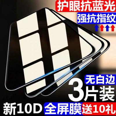 OPPOr9s钢化膜r9/r11/a59s/r15/a57/r17/a83全屏a5/a3/Plus手机膜