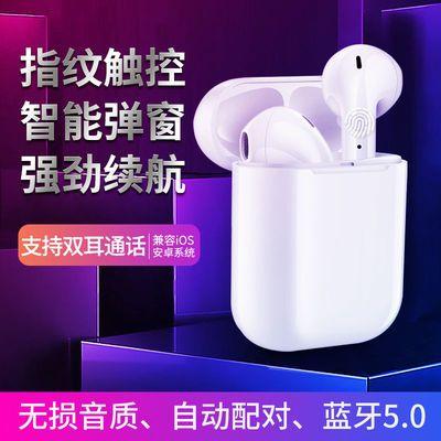 i12开盖弹窗无线蓝牙耳机迷你运动华为苹果11安卓XR通用iPhone7 8