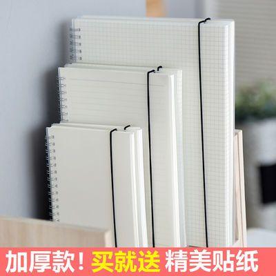 【送贴纸】网红网格本方格简约线圈笔记本空白手账本韩版diy本子