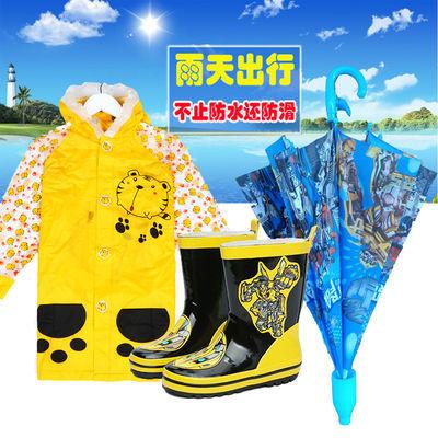 【领取优惠卷下单】变形金刚儿童雨鞋幼儿小学生防水雨披雨伞雨具