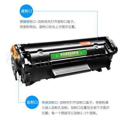 惠普hp1005硒鼓laserjet m1005打印机墨盒mfp一体机晒鼓 碳粉