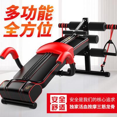 仰卧起坐健身器材男多功能可折叠仰卧板家用减肥运动辅助器健腹板