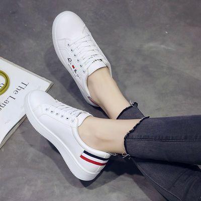 【只限今天杨幂同款】2020春秋新款韩版百搭小白鞋女学生平底板鞋