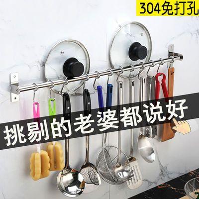 304不锈钢厨房挂杆免打孔厨房置物架收纳架 锅盖挂钩挂刀架壁挂式
