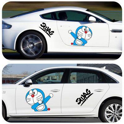哆啦a梦汽车贴纸大号车身车门划痕贴swag叮当猫蓝胖子卡通车贴纸
