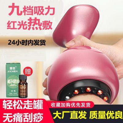 电动刮痧仪器家用除湿吸痧拔罐五行经络刷充电多功能排毒全身通用