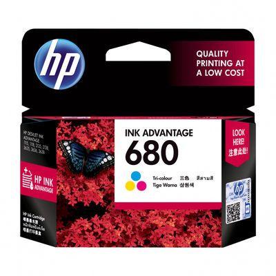 原装惠普680墨盒黑色彩色2138 3638 3636 4538照片打印机型号耗材