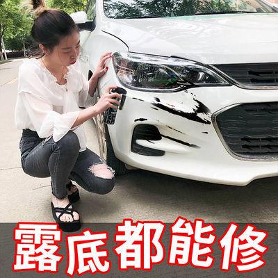 汽车补漆笔刮痕修复神器自喷漆黑白色车漆漆面修补划痕珍珠白油漆