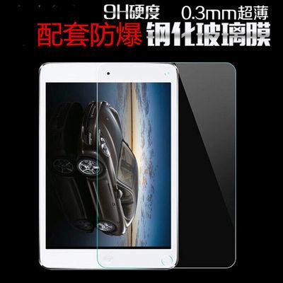 苹果19新款iPad10.2寸平板电脑保护套硅胶壳mini5全包iPadair外套