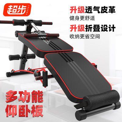仰卧板 健身器材家用运动辅助锻炼多功能健腹肌板仰卧起坐哑铃凳