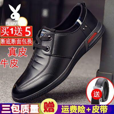 PLUVDGY男鞋真皮春秋季皮鞋男商务休闲鞋透气软底内增高鞋