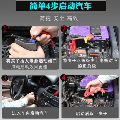 【河南省卖得好】尚比奥A6S便捷式汽车应急启动电源12V打火搭电宝