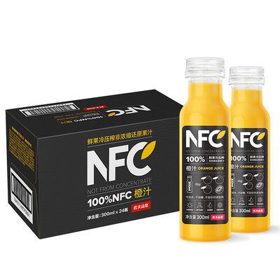 【7月产】农夫山泉NFC果味橙汁300ml/瓶鲜果冷压榨果蔬汁饮料包邮