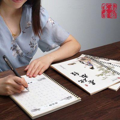 成人行楷书零基础速成练字帖硬笔书法练字本学生子实行楷钢笔字帖