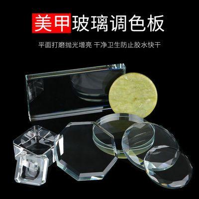 美甲透明玻璃调色板睫毛嫁接胶水垫片彩绘晕染调色盘调色工具