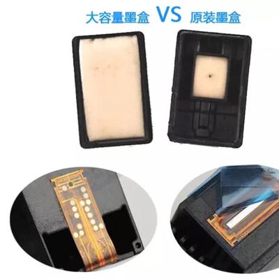 佳能PG40 CL41墨盒IP1180 IP1200 IP1600 IP1880打印机墨盒黑彩