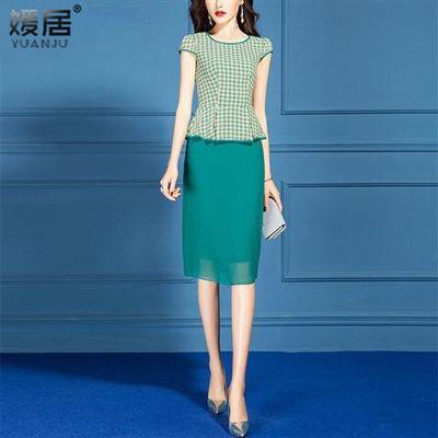 媛居夏装2020新款套装女气质OL修身显瘦半身裙两件套套装裙子