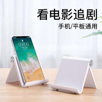 手机支架懒人手机架ipad平板苹果折叠直播迷你桌面桌上看电视神器
