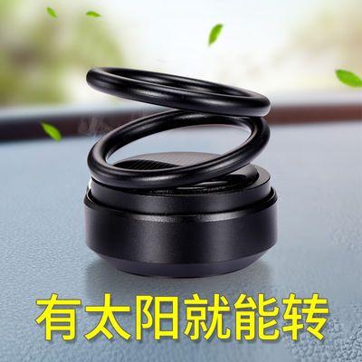 双环悬浮旋转香熏太阳能车载香水座式持久淡香汽车内装饰品摆件