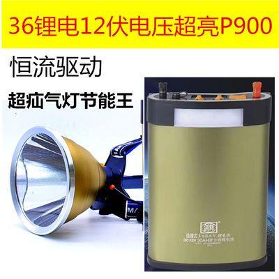 剑辉头灯36锂电P900强光锂电池夜钓灯LED超亮远射大光斑24超疝气