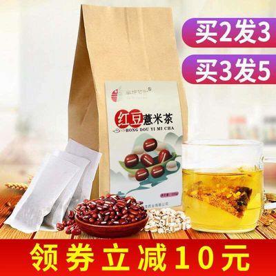 红豆薏米芡实茶赤小豆薏仁茶苦荞大麦茶叶非水果花茶组合男女