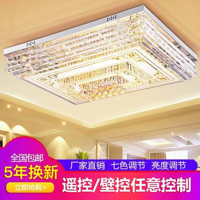 新款水晶灯客厅灯长方形大厅LED吸顶灯MP3蓝牙音乐灯卧室灯具套餐