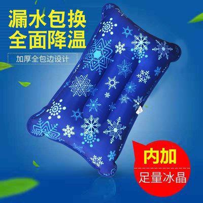 【漏水包换】冰枕头冰垫儿童水枕头成人注水学生降温枕头午睡冰枕