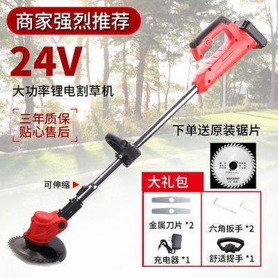 家用锂电池充电电动小型割草机打草神器锄草机多功能草坪机修树枝