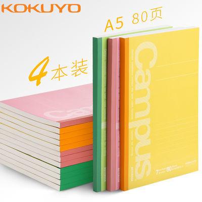 日本国誉KOKUYO笔记本加厚记事本A5/B5小学生日记本胶套本螺旋本
