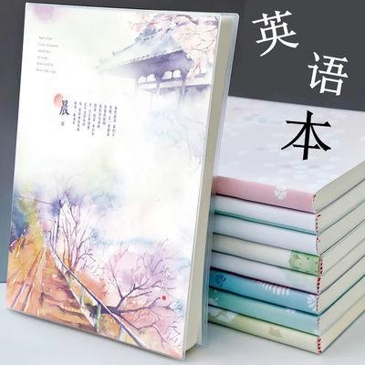英语笔记本子B5加厚胶套初中韩版学生本子大号英文作业本A5四线本