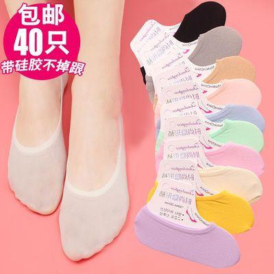 【亏本冲量】袜子女韩版船袜女硅胶防滑夏季浅口隐形丝袜女薄款短