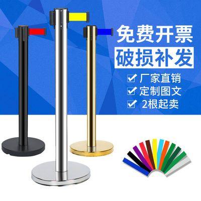 围栏杆隔离栏警戒线护拦杆伸缩活动安全隔离带不锈钢防护栏一米线
